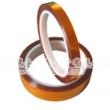 金手指保护胶带 高温胶带