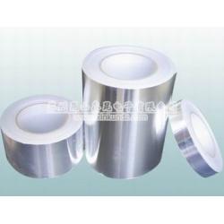 双导铝箔胶带