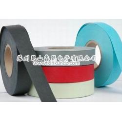 彩色湿水牛皮纸胶带