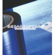 日东ELEP遮蔽胶带N-300,N-380,N-700S,N-800