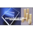 E-MASK(保护膜)R-50EP/R-100/R-200/R-300/HR-6010/HR-6030,E-MASK RP300/RP301,RB-100S/RB-200S/RB-300S