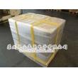 tesa(德莎)瓦楞纸箱拼接胶带tesa4962、tesa7158、tesa50607